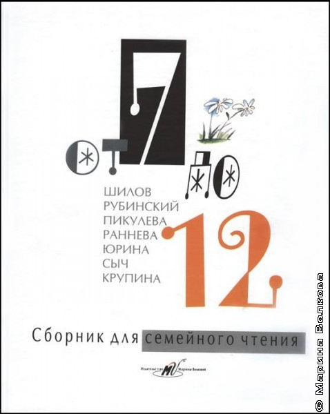 Н. Крупина